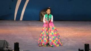 송소희 양 당진공연1(Song So Hee 's Dangjin Public Performance1)