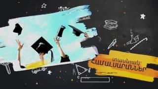 Международная специализированная выставка «Образование XXI век»