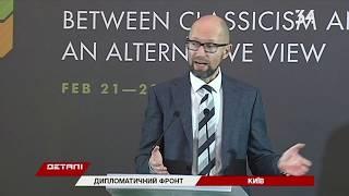 Арсений Яценюк: В Украине многим кажется, что политика — это хобби