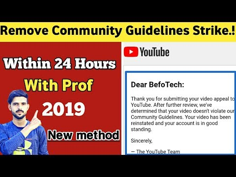 Download Youtube Community Guidelines In Hindi 2018 How To Remo