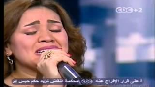 تحميل اغاني حبيبتى من ضفايرها طل القمر-مى فاروق. MP3