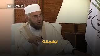 مقطع فيديو / الزكاة في حلي المرأة