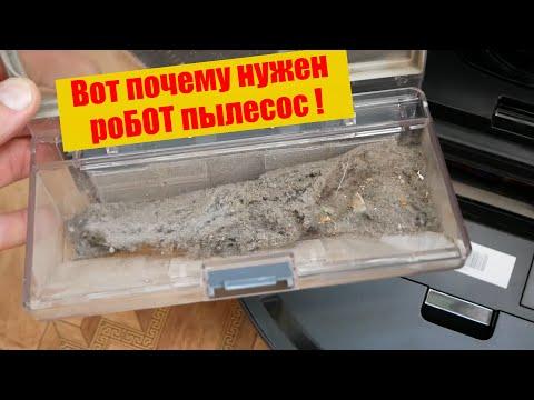 Робот-пылесос Midea M7 Pro (все по русски, КРАСАВА!) / Арстайл /
