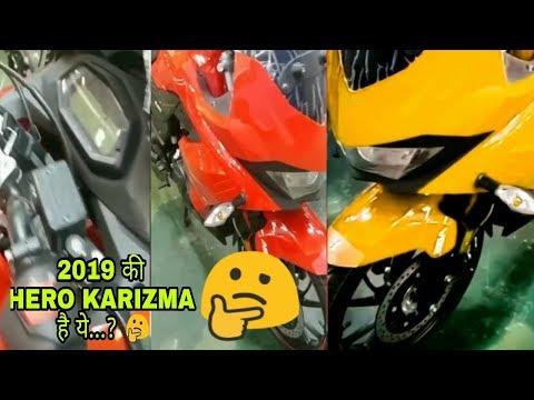 Is this 2019 Hero Karizma? 🔥🔥 | क्या यह 2019 की Hero karizma है?