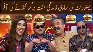 Free Burgers for life | Aftab Iqbal