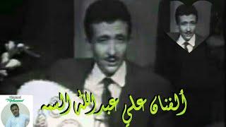 اغاني حصرية علي عبدالله السمه:حبيبي هجرني ياريم وادي بناء تحميل MP3