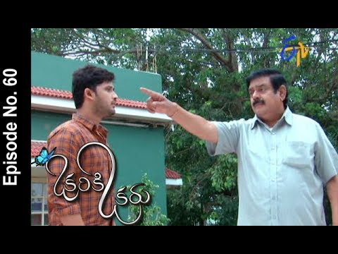 Okariki Okaru | 15th  July 2017| Full Episode No 60  | ETV Telugu