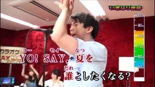 伊東健人が歌うHOTLIMITがフリも完璧な件【男性声優】