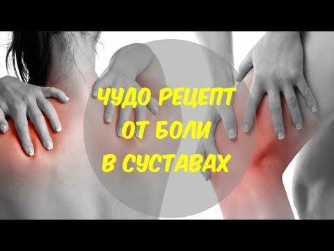С чем может быть связана боль в суставах рук