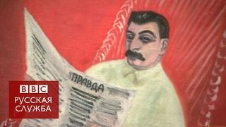 В Лондон привезли малоизвестные портреты Ленина и Сталина