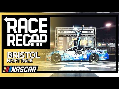 NASCAR バスプロショップNRAナイトレース (ブリストル・モーター・スピードウェイ)3分のレース映像でみる大迫力のNASCARレースハイライト動画