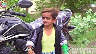 छोटू की टक्कर | CHOTU KI TAKKAR | Khandesh Comedy | Hindi Comedy | Chotu Comedy