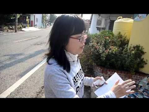 社會企業發展案例影片-台南市土溝農村文化營造協會