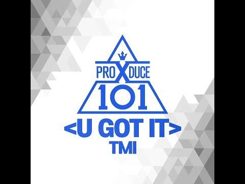 [TMI] 갓츄 (GOT U) - U GOT IT