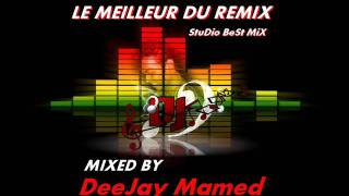 Cheb Houssem - Chérie Mami - Remix By Dj Mamed .wmv
