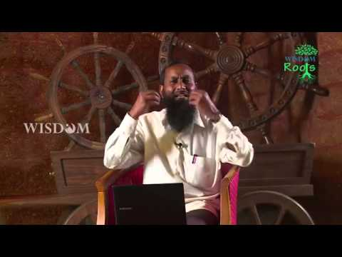 Jeevitham vazhiyum velichavum (Wisdom Global Islamic Mission) Haris Bin Saleem