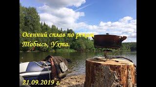 Рыбалка на реке кожва республика коми
