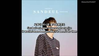 Sandeul - Home (Hangul, Romanization, Eng Sub)
