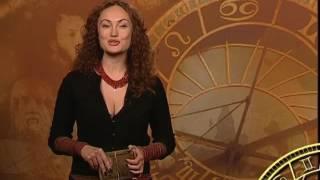 Исторический гороскоп на 19 ноября