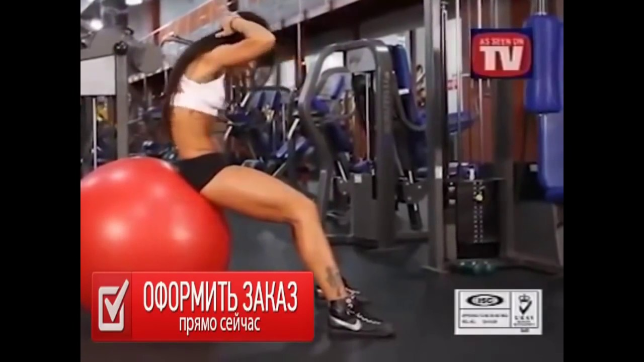 Видео Ab Gymnic