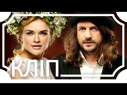 Rock-H / Рокаш та Олеся Киричук - Качечка