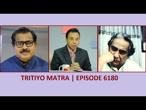 Tritiyo Matra Episode 6180