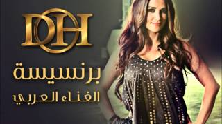 مشاهدة وتحميل فيديو Diana Haddad Al Fosol Al Arba'a ديانا