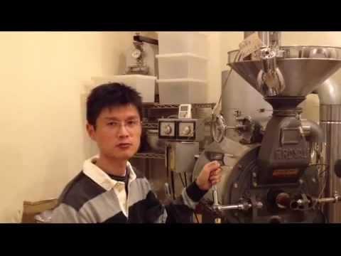 さくらチャンネル グアテマラコーヒー豆焙煎の様子をご紹介