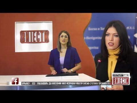 Vijesti u 16:30h