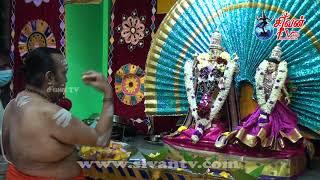 சுவிற்சர்லாந்து சூரிச் அருள்மிகு சிவன் கோவில் கந்தசட்டி நோன்பு ஆறாம் நாள் 20.11.2020