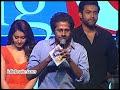Tholi Prema Audio Launch