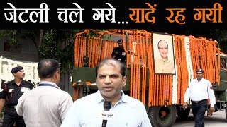 Arun Jaitley अंतिम बार आये BJP मुख्यालय, पर इस बार मुखर नहीं मौन थे