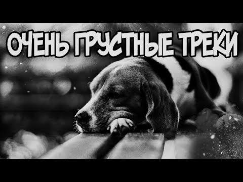 Грустная музыка БЕЗ АВТОРСКИХ ПРАВ