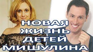У Карины Мишулиной новая жизнь!  (06.03.2018)