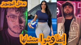 تحميل و مشاهدة 'طوشة ناجي القاق وابو الرب !!! فقع وجهو???? MP3
