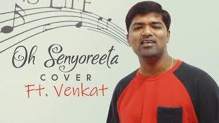Venkat Singer Video Songs