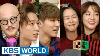 Happy Together - Singles' Christmas Party Special (2016.01.07)