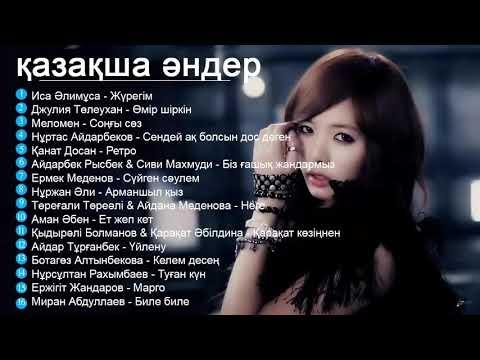 Хиты казахские песни 2019 - Казакша андер 2019 хит - Музыка казакша 2019