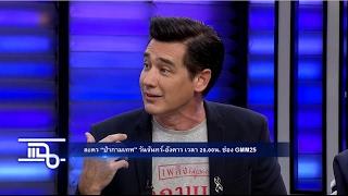 แฉ - วิลลี่ แมคอินทอช I ร้านข้าวแกงกะหรี่ไซส์ยักษ์ Gold Curry Bangkok  วันที่ 9 กุมภาพันธ์ 2560