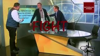 ДРАКА В ПРЯМОМ ЭФИРЕ: Националист vs Пропагандист