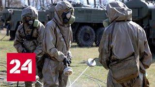 Российские военные в эпицентре коронавируса в Италии. 60 минут от 27.03.20