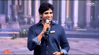 Adivi Sesh Speech @ Baahubali - The Beginning || Audio Launch - Prabhas, SS Rajamouli
