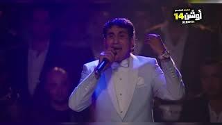 تحميل اغاني أغاني شعبية _ ملعون ابوك يافقر من فيلم اوشن 14 HD MP3