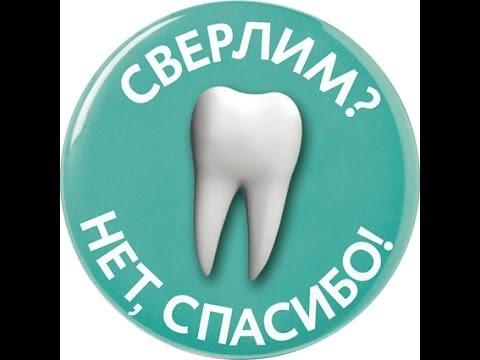 Восстановление эмали зубов в домашних условиях.