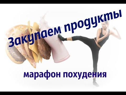 Похудеть в макдональдс