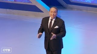 Все звёзды: Екатеринбург стал местом «Встречи выпускников КВН»