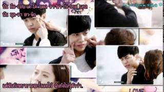 [ThaiSub / Karaoke] I'm in love - Lee Seung Chul YAAS OST Part 3