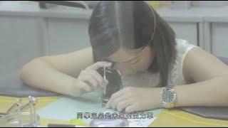 VTC Earn & Learn職學計劃 – 鐘錶業