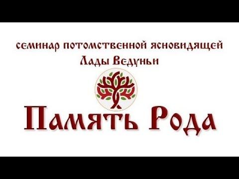 Лечение простаты в беларуси