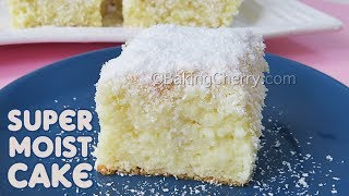 SUPER MOIST COCONUT CAKE (No Butter, No Oil) | Tres Leches Cake | Easy Dessert | Baking Cherry